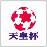 天皇杯サッカー2017の放送予定は?NHKテレビ中継の日程は?