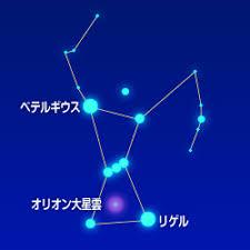 オリオン座の消滅はいつ?ベテルギウスの超新星爆発とは?