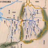 大和川 氾濫の可能性は?ライブカメラ映像!危険水位レベルは?