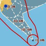 台風13号 関東への影響は?2018年東京直撃時間はいつ?