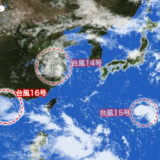 台風16号 名称の意味は?2018年バビンカのたまご進路予想図!