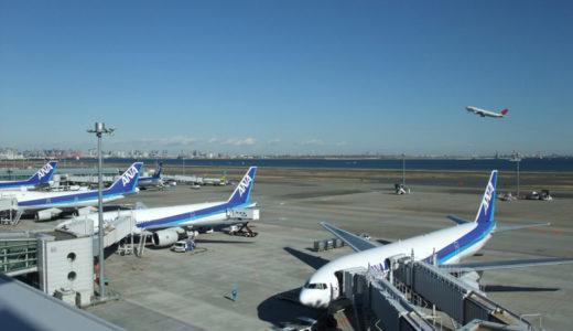 真紅の翼 伝説の飛行機はどこへ?羽田空港の滑走路の地下には何が…