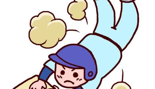 秋山翔 離脱可能性がヤバい!【動画】骨折ならメジャー挑戦はどうなる?