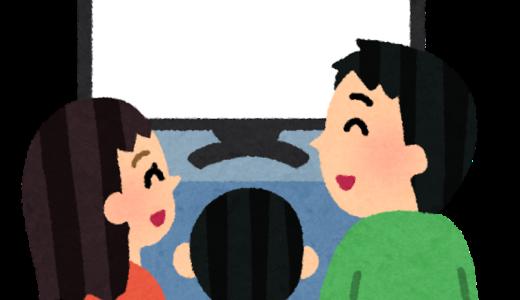 いだてんテロップに賛否の声!【動画】徳井出演シーンの編集は?