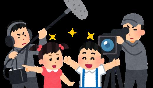 小栗旬サプライズ出演【動画】学園祭の盛り上がりがハンパない…