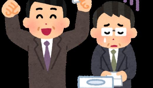 テコンドー金原会長の主張【動画】現在の理事が総辞職で新しい理事は?