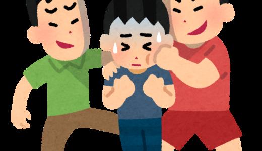 カレー中止の物議ツイートまとめ!立東須磨小学校の対応&いじめ動画に波紋!
