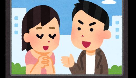 CM炎上問題の本質【動画】コマーシャルの共通点は働く女性の活躍?