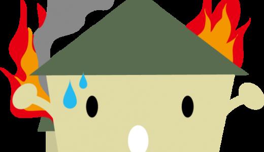 白川郷の小屋火災【動画】原因は?なぜ世界遺産で火事?放火の可能性は?