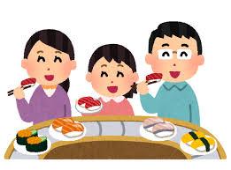 定楽屋 増殖中の食べ飲み放題「上限3000円」の店舗の場所はどこ?