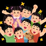 ピカピカの一年生のCM2019【動画】小学一年生25年ぶりに復活!
