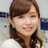 ニノの奥さんの画像!結婚で子供は?伊藤綾子の妊娠説浮上の真相!