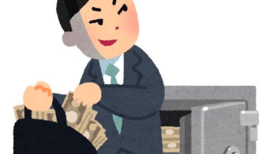 【顔画像】神内優花の偽名は向井理奈!年齢や出身高校や大学はどこ?
