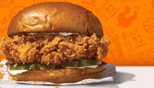 米国チキンサンド人気背景が罪深い!ポパイズを日本で食べる方法は?