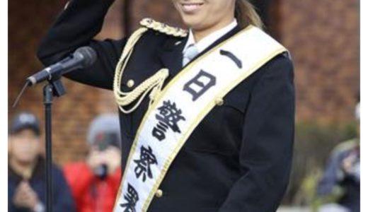 【動画】渋野日向子の警察署長の制服姿が可愛い!シブコスマイル画像も!