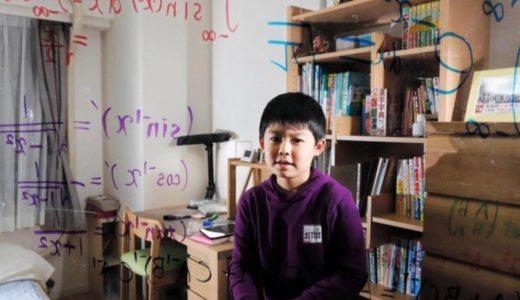 【天才】安藤匠吾くんの小学校はどこ?母親の名前や家族構成は?