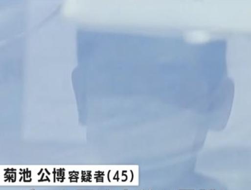 菊池公博 (きくち きみひろ)